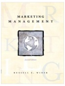 Marketing Management (2nd edition)