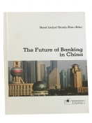 The Future of Banking in China