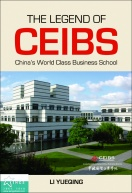 The Legend of CEIBS